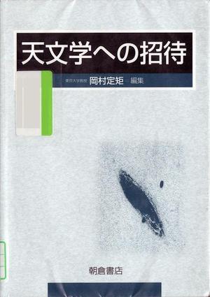 20080317