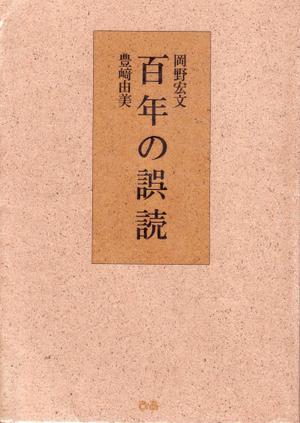 20080401