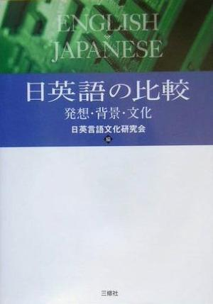 20080603