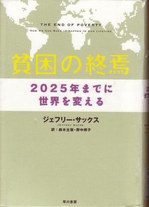 20080614