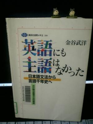 20080630