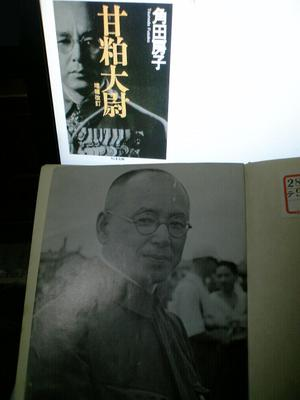 20080904_2