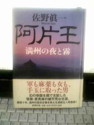 20081010_3