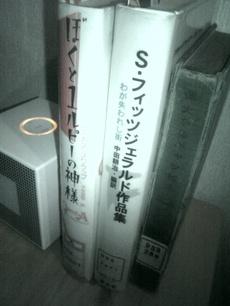 20090301_1
