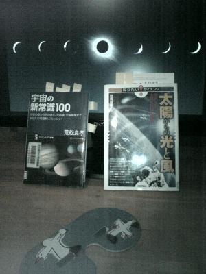 Dvc00009