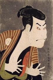 Toshusai_sharaku_otani_oniji_1794_2